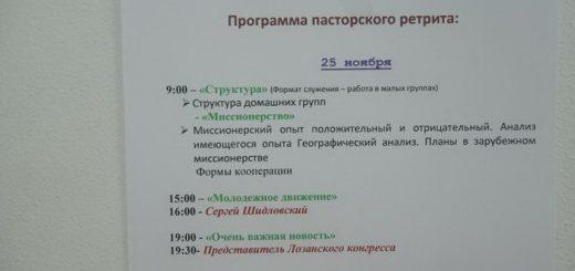 pasr3_11