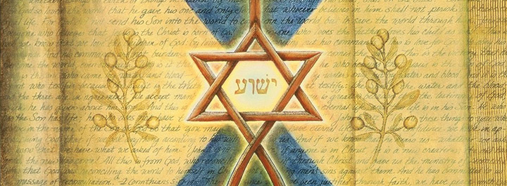 Мессианский иудаизм