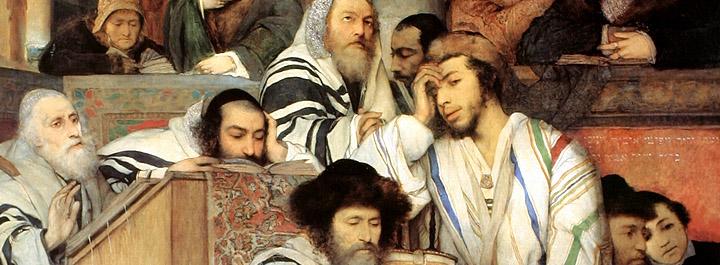 Израиль, еврейская история, антисемитизм