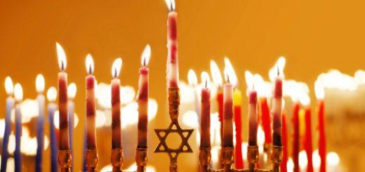 Ханука - библейский праздник?