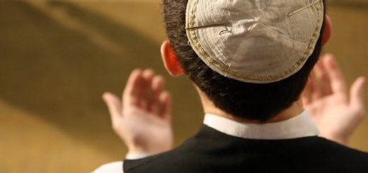 Мессианские еврейские молитвы