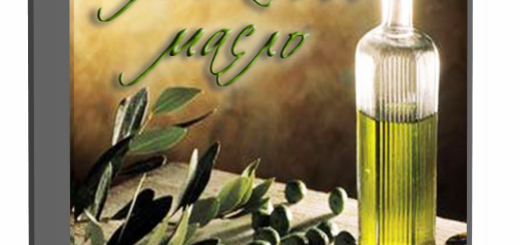 Оливковое масло - Светись Иерушалаим 1
