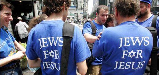 """""""Евреи за Иисуса"""""""