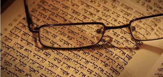 Что имел ввиду Йешуа в Иоанна 5:39?