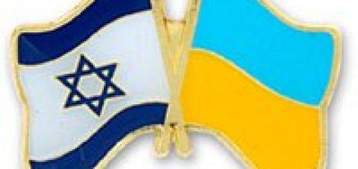 антисемитизм и Украина