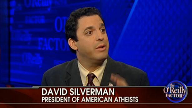 Еврей-атеист - не еврей?
