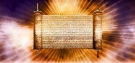 Новый Завет - между Богом и людьми или между Богом и Иешуа?