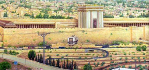 Третий Храм