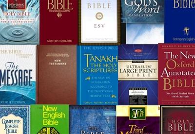 Какой перевод Библии (Нового Завета и Танаха) лучше?