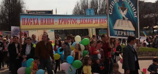 zaporozhe-marsh-08