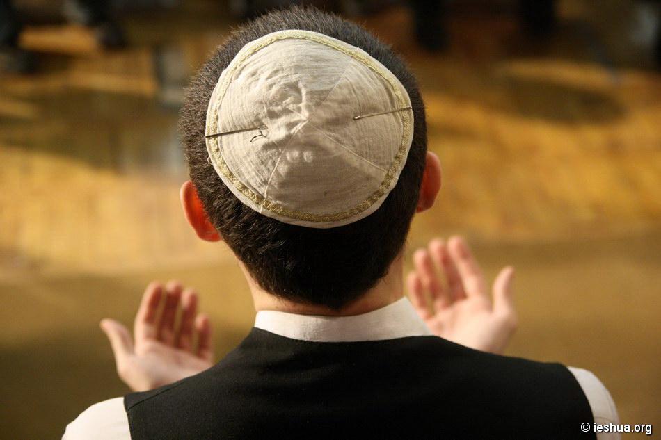 Молитва мессианского еврея в фотографиях