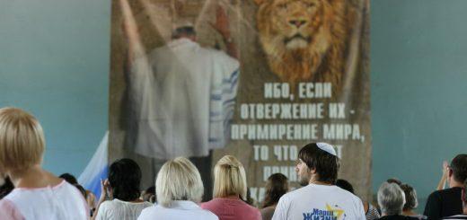 molitva_105