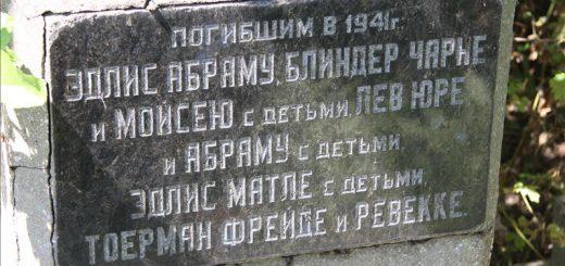 belgorod_d_11
