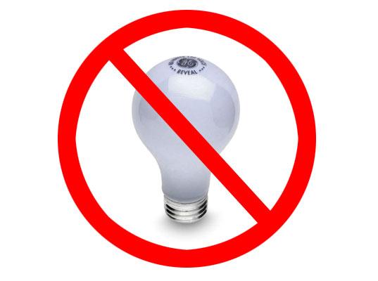 Запрет пользоваться электричеством в шаббат