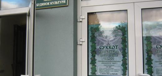 sukkot-kazatin_02