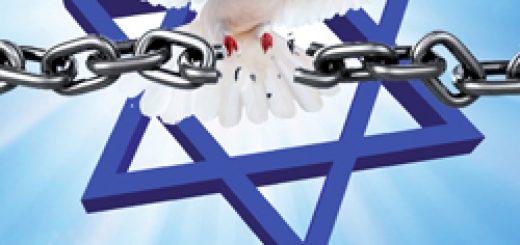 molitva-antisem