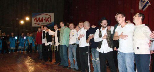 konf-vin-08-03