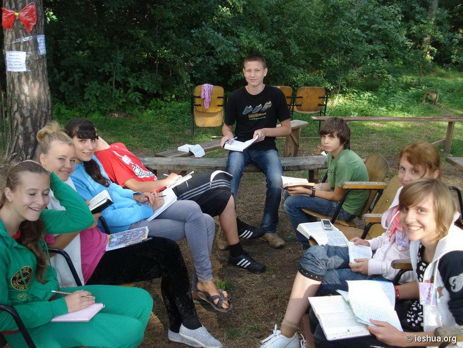 методика проведения вечера знакомств в лагере