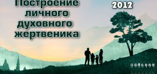 od-retrit1s