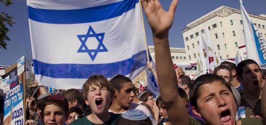 otvet 19 - alia v israeli