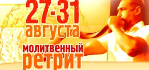retrit-kemo-27