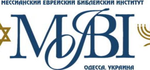 mjbi-13