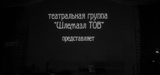 vemo-purim2013-67