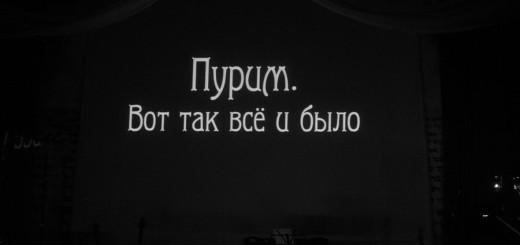 vemo-purim2013-68