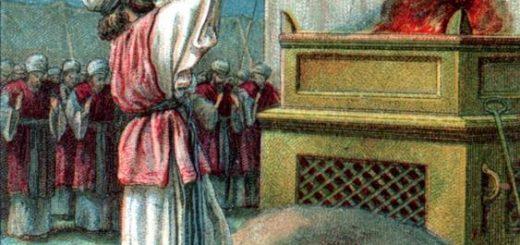 03016033C07-Leviticus1633-ThedayofAtonement