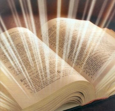 скачать библию на русском