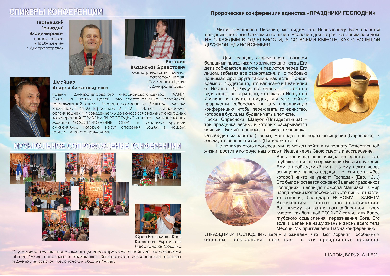 13 ноября праздники россия