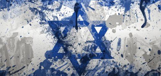 israel-zioni