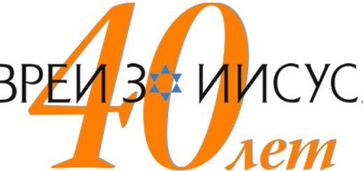 ezi-40