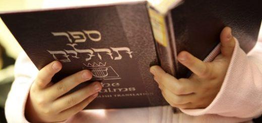 Псалмы: лучше читать на иврите или в переводе?