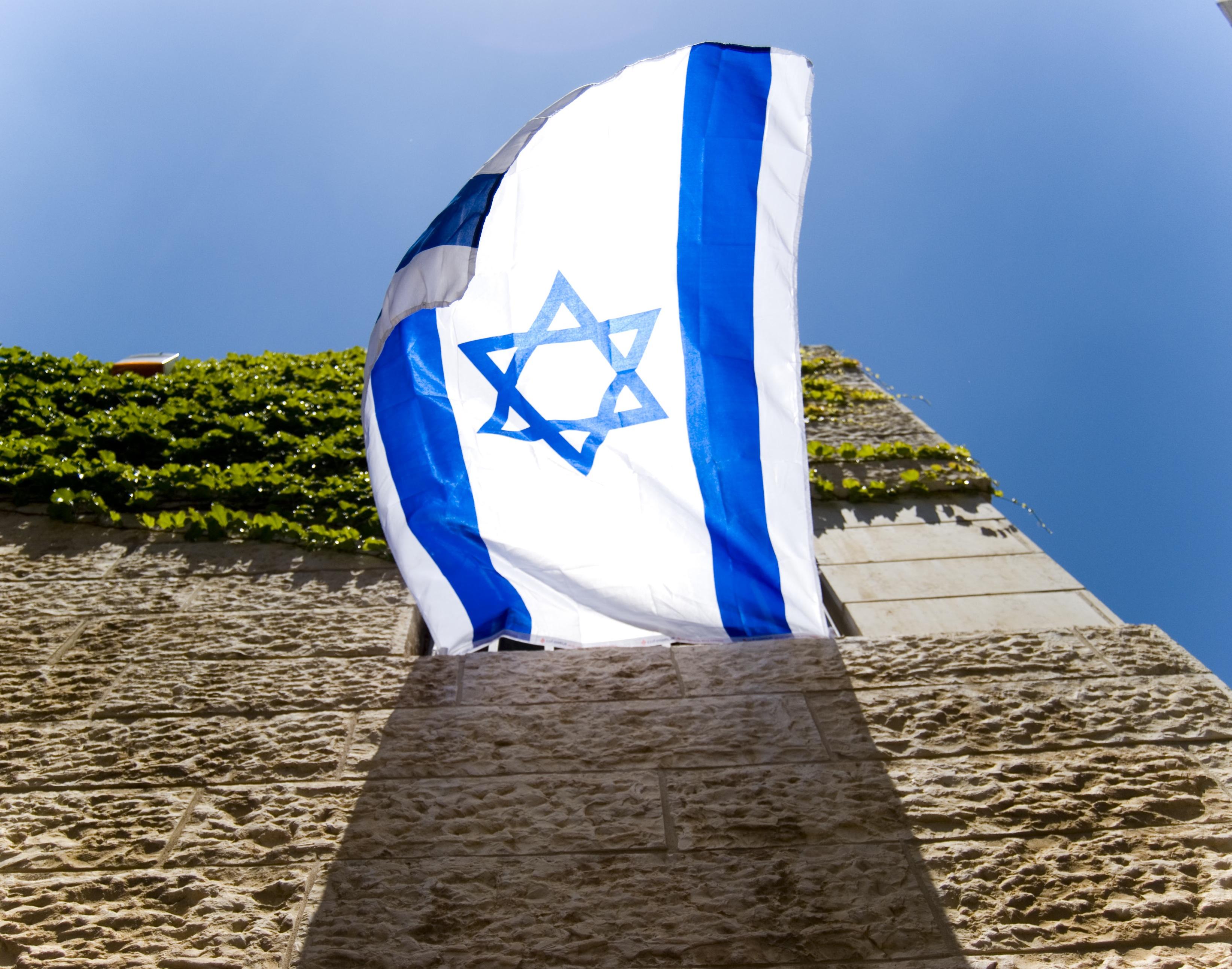 Пять способов поддержать Израиль в сложное для него время