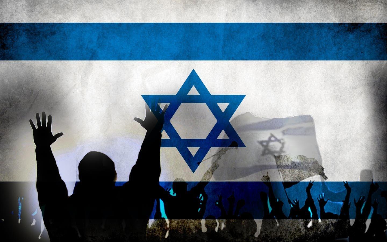 Пять способов поддержать Израиль