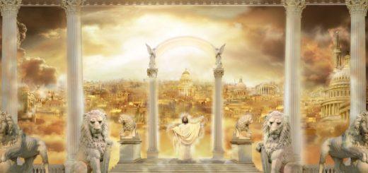 Царь Машиах