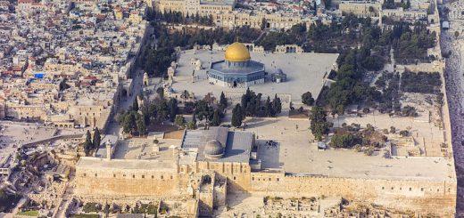 Тайна генераторной будки на Храмовой горе
