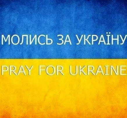 Межцерковный Совет призывает усиленно молиться за Украину