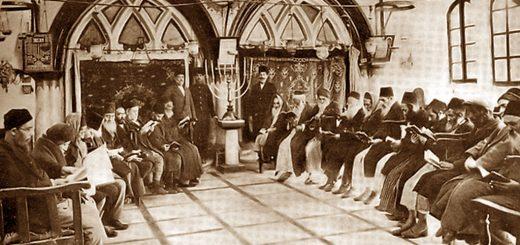 Совет стамбульских мудрецов