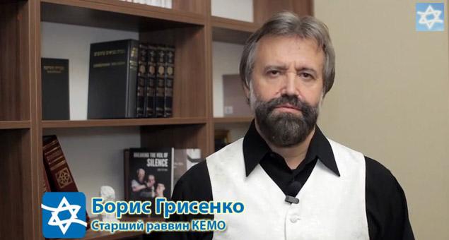 Борис Грисенко: «На антисемитизм приходит Божье проклятье»