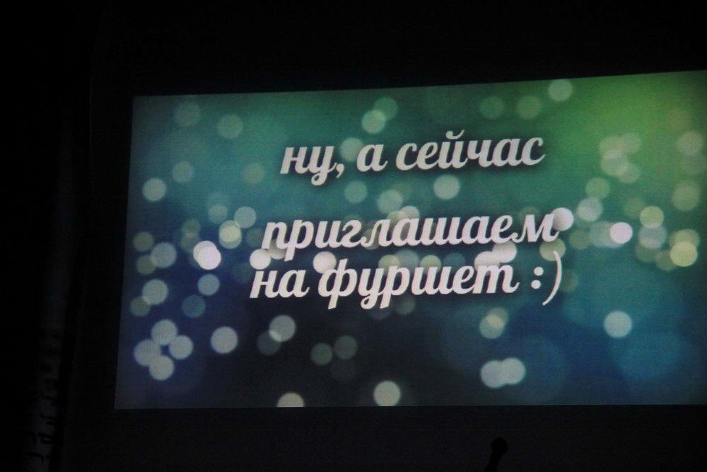 purim14vn-081