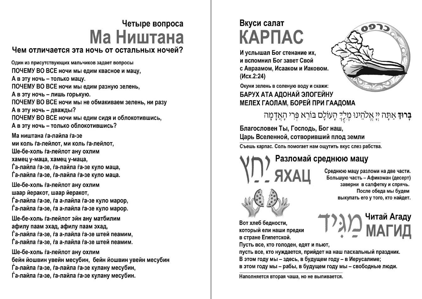 agada-detskaya-03