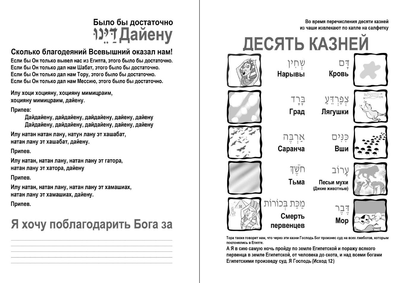 agada-detskaya-04