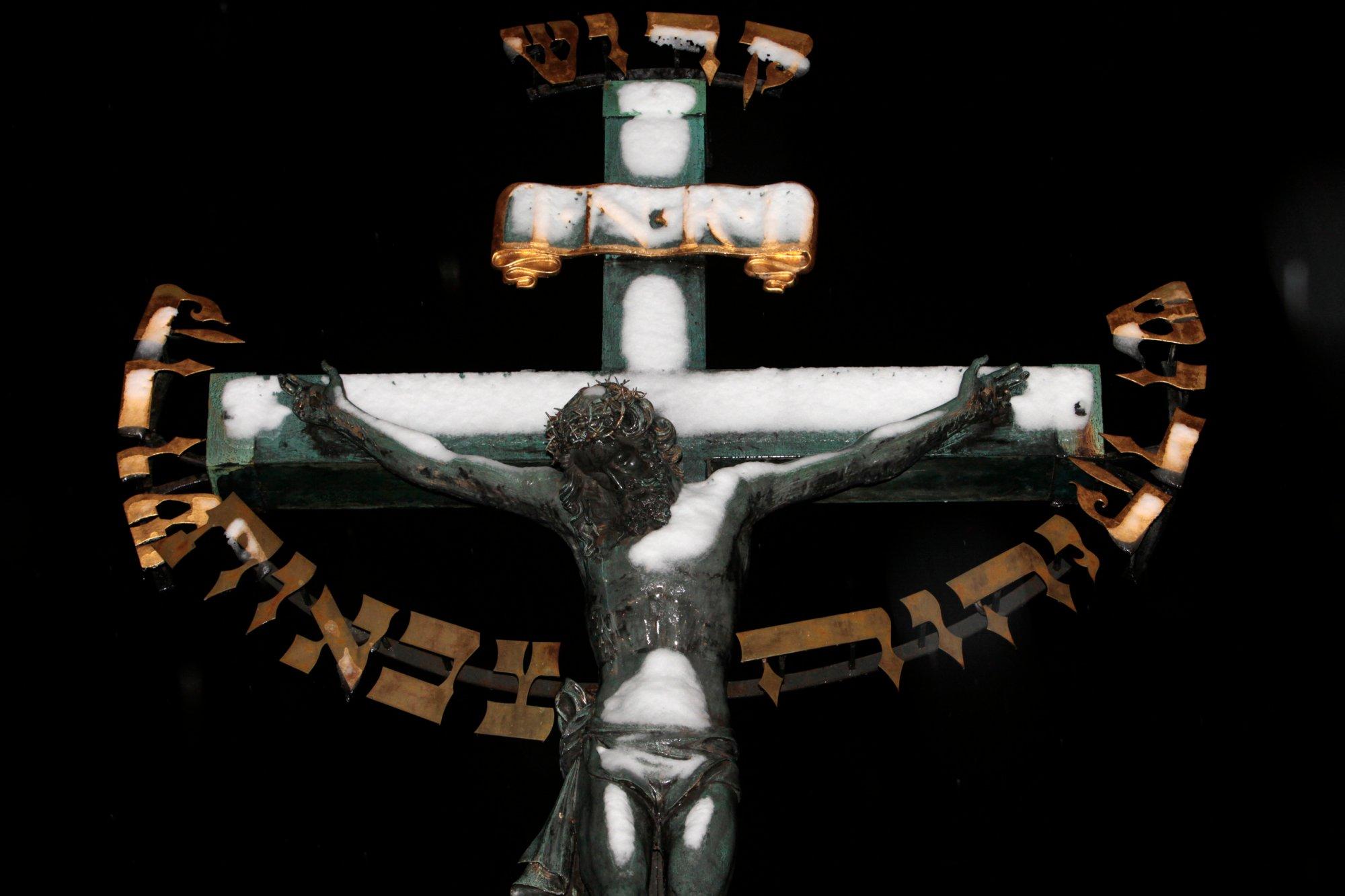 Говорят, что в смерти Иисуса Христа виноваты евреи, а так ли это?