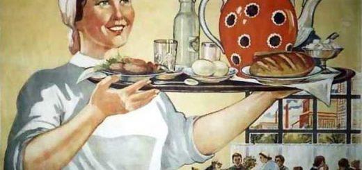 Еврейские корни советской кухни