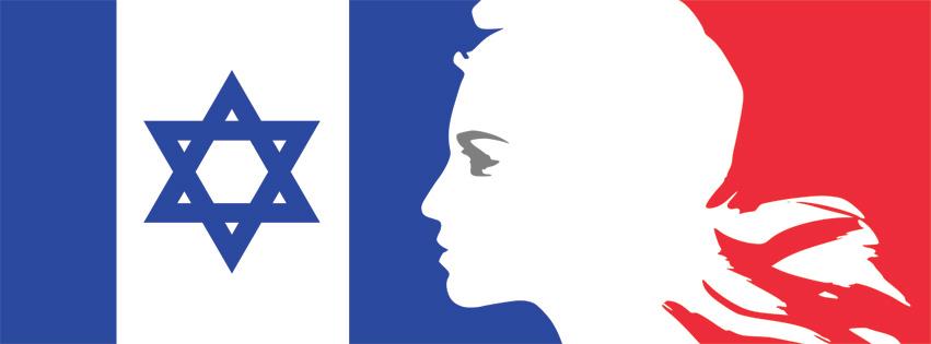 Евреи Франции: история изгнаний и возвращений