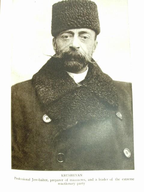 Крушеван