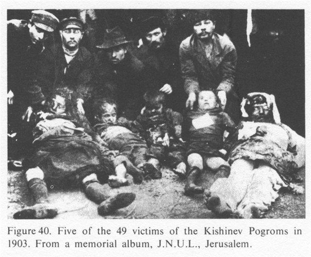 pogrom5