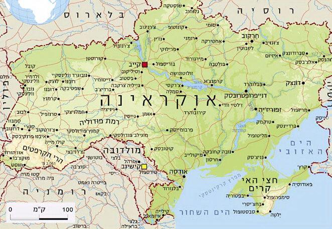 Взгляд на Украину из Израиля